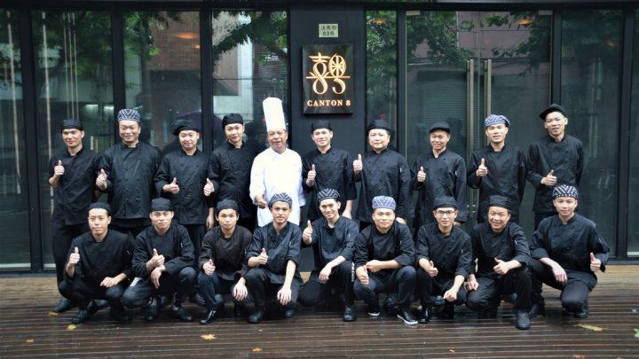 Review Restaurant Canton 8