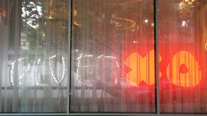 Review Restaurant DiverXO